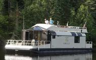 44' Vista Class Houseboat