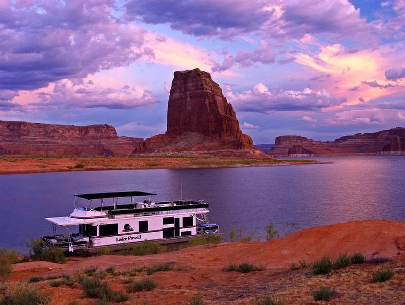 Lake Powell Priced Right