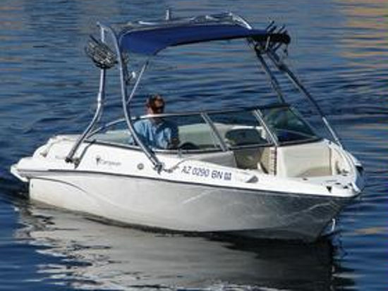 Bow Of A Boat >> Open Bow Ski Boat